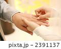 指輪交換(新婦から新郎へ) 2391137