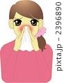 鼻炎 鼻水 鼻をかむのイラスト 2396890