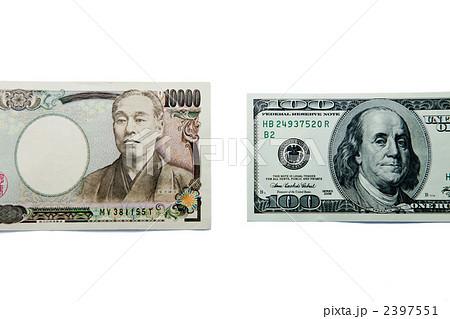円紙幣 ドル紙幣 1万円 100ドル ...