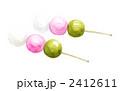 三色団子 だんご 食べ物のイラスト 2412611