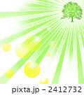 エコロジー 2412732