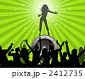 ライブコンサート 2412735