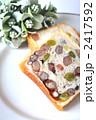 小豆パン 菓子パン ブレッドの写真 2417592