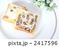小豆パン 菓子パン ブレッドの写真 2417596