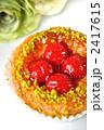 ラズベリーパン 菓子パン ブレッドの写真 2417615