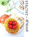 菓子パン ラズベリーパン ブレッドの写真 2417914