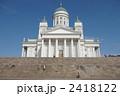 ヘルシンキ大聖堂 教会 聖堂の写真 2418122