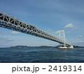 観潮船から大鳴門橋 2419314