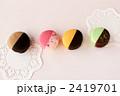 チョコロン整列 2419701