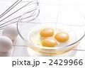 生卵 鶏卵 卵の写真 2429966