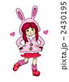 ウサギの帽子の女の子 2430195