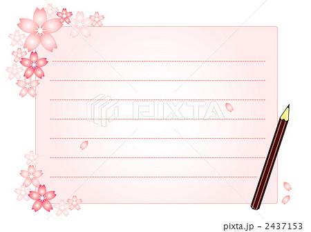手紙 便箋 グラデーションの ... : 横書き 便箋 : すべての講義