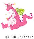 辰 辰年 ドラゴンのイラスト 2437347