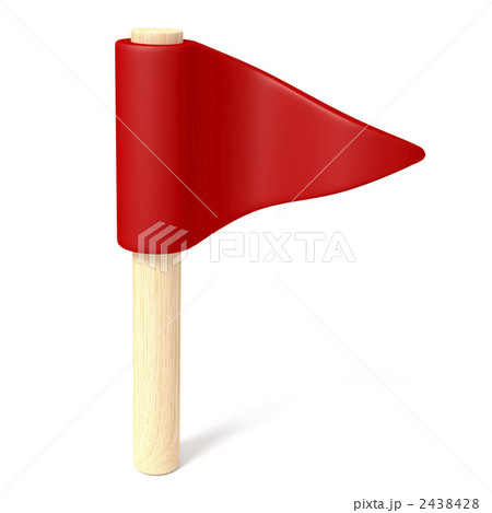 赤い旗のイラスト素材 [2438428 ...