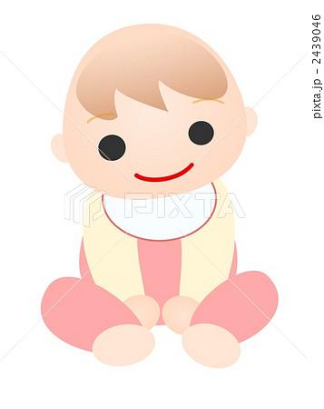 赤ちゃんおすわりのイラスト素材 2439046 Pixta