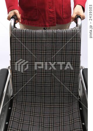 車椅子 2439303