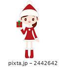 サンタ サンタガール クリスマスのイラスト 2442642