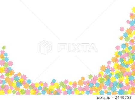 金平糖のイラスト素材 2449552 Pixta