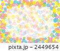 金平糖 コンペイトウ ベクターのイラスト 2449654