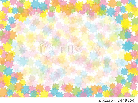 金平糖のイラスト素材 2449654 Pixta