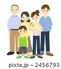 孫 祖父母 三世代のイラスト 2456793