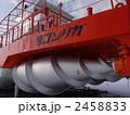 アルキメディアン・スクリュー 砕氷船 ガリンコ号の写真 2458833