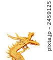 辰 干支 ドラゴンの写真 2459125