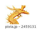 辰 干支 ドラゴンの写真 2459131