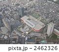 ラゾーナ川崎 2462326