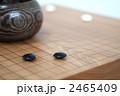 碁盤 碁 碁石の写真 2465409