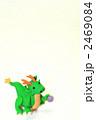 粘土細工 辰 ドラゴンの写真 2469084