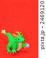 粘土細工 辰 ドラゴンの写真 2469120