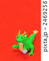 辰 粘土細工 ドラゴンの写真 2469258