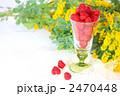 ラズベリー キイチゴ 木いちごの写真 2470448
