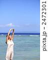 波照間島の海とワンピースの女性 2472301