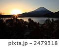 光芒 ご来光 朝日の写真 2479318