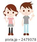 指差し 男の子 女の子のイラスト 2479378