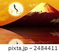 龍 ドラゴン 辰のイラスト 2484411