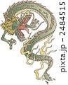 辰 ドラゴン 龍のイラスト 2484515