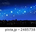 天の川 夜景 夜空のイラスト 2485738