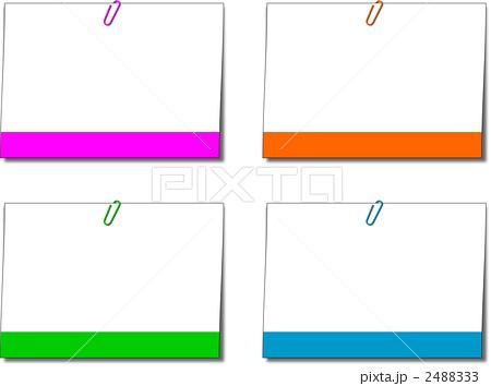 付箋とクリップのイラスト素材 2488333 Pixta