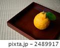 サンボウカン 三宝柑 みかんの写真 2489917