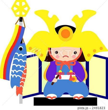 五月人形 兜 五月五日のイラスト素材 2491823 Pixta
