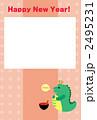食べすぎ辰の年賀状 2495231