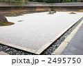 枯山水 石庭 龍安寺の写真 2495750