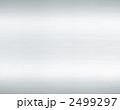 金属板 金属 背景のイラスト 2499297