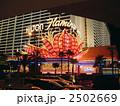 ライトアップ ホテル イルミネーションの写真 2502669