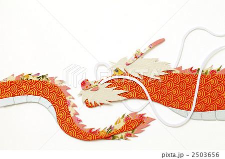 工芸品 辰 年中行事の写真素材 [2503656] - PIXTA