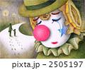ロマンティックピエロ - 別れ道 2505197