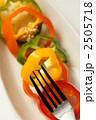 パプリカ カラーピーマン 野菜の写真 2505718